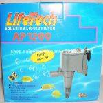 máy bơm nước hồ cá
